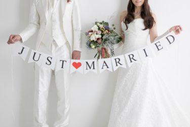 結婚についての雑学を学んで、みんなに自慢をしよう