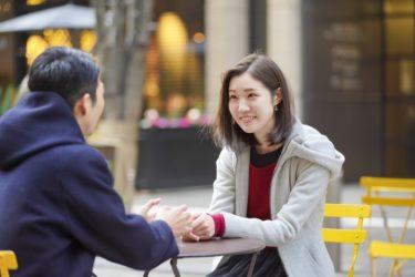会話をスムーズにしたい。初対面でも緊張せずに話す方法