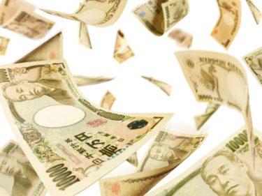 お金のことについてちょっとだけ詳しくなれる雑学